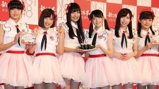 getlinkyoutube.com-NGT48北原里英、日本酒に興味「新潟行って好きになろうかな」「新潟米×NGT48」新米収穫発表会 会見 #NGT48 #Japanese Idol