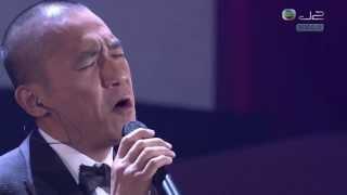 getlinkyoutube.com-[HD] 2013 12 30 梁朝偉【朦朧夜雨裡】:Anita Mui 梅艷芳。10。思念。音樂會