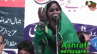 getlinkyoutube.com-Rukhsar Balrampuri [HD] Bhiwandi Mushaira,27/01/14, MUSHAIRA MEDIA