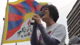 getlinkyoutube.com-台北举行「下一站:西藏」西藏抗暴游行