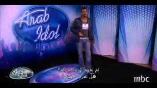 Indian Guy Gets Rejected at the Arab Idol