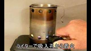 getlinkyoutube.com-esbit cylinder stove // エスビット煤無し燃焼に成功!