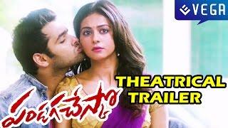 getlinkyoutube.com-Pandaga Chesko Movie Theatrical Trailer : Ram, Rakul Preet Singh, Sonal Chauhan