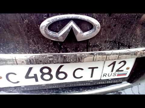 Расположение в Infiniti QX70 номера двигателя