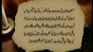 getlinkyoutube.com-Dr. Shahid Masood The Hidden Truth - End Of Time Part 02 of 30.avi
