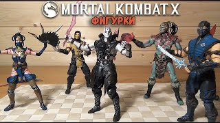 getlinkyoutube.com-Mortal Kombat X - фигурки Куан Чи, Коталь Кан, Китана - Мортал Комбат - Смертельная битва