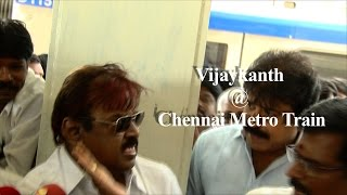 getlinkyoutube.com-DMDK Leader Vijayakanth Travels In chennai Metro Like A common Man - Red Pix 24x7