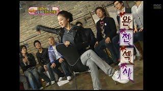 getlinkyoutube.com-NS 윤지 데뷔 전 스친소 출연영상, 남자들 눈에서 하트 뿅뿅! NS윤지가 추는 손담비의 의자춤