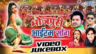getlinkyoutube.com-भोजपुरी आइटम सॉंग || Bhojpuri Item Songs || Vol 2 || Bhojpuri Hot Item Songs 2016 new