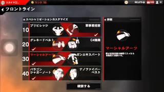 getlinkyoutube.com-MC4モダンコンバット4十六夜の武器庫&データ紹介!