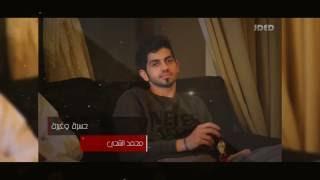 محمد الشحي - حسرة وغيره (النسخة الأصلية) | 2015