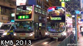 getlinkyoutube.com-[KMB] Hong Kong Public Buses - 2013