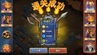 getlinkyoutube.com-Castle Clash Insane Dungeon 4-10 3flame One Try