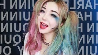 getlinkyoutube.com-할리퀸 메이크업 해보았다!! harley quinn makeup