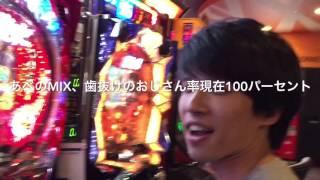 getlinkyoutube.com-【パチンコCR花の慶次】1/30一発チャレンジ