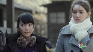getlinkyoutube.com-สู้ตายนะไอ้อ่อน SooTaiNaAiOon ตอนที่ 4/4   19-02-60   TV3 Official