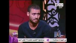 واحد من الناس - لقاء مع شاب فقد رجولتة بسبب الاهمال الطبي مع عمرو الليثي