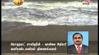 Prime Time Shakathi Tv Sunrise News 18th November 2015 clip 04