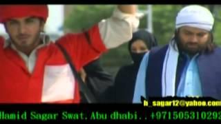 Pashto Sad Ghazal ( Pa Ma Nan Sakhta Ka Ashna Da ) Khalid Malik
