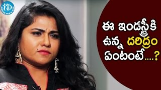 Actress Jyothi Shocking Comments On Telugu Film Industry || Talking Movies With iDream