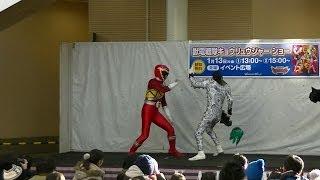 getlinkyoutube.com-ゾーリ魔にハプニング! 獣電戦隊キョウリュウジャーショー 2回目 1/2 2014/1/13