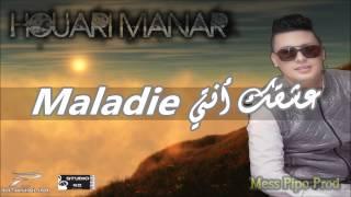 getlinkyoutube.com-HOUARI MANAR - MAZAL KHATMEEK FI YEDI (SINGLE 2015)
