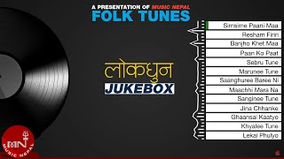 Nepali FOLK TUNES Collection JUKEBOX | Nepali Best Music width=