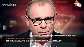 getlinkyoutube.com-Ненавижу Армян! Армянофобия-запущенная стадия армянофилии. Синдромы и лечение