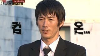 getlinkyoutube.com-진짜 사나이 - 선임 & 교관들까지 주목하는 장혁의 제압술은?!, #14 20130922
