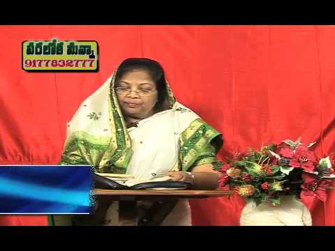 Rev.Rachel J Komanapalli- TV Message
