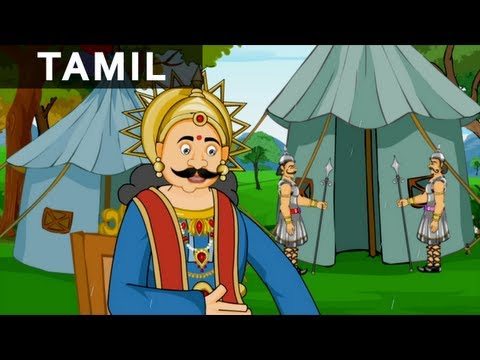 Tales of Tenali Raman in Tamil - 01 Heaven on Earth - Animated / Cartoon Stories