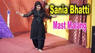 Sania Bhatti | Mast Malang Cha Kita | New Dance Performance | Vicky Babu Production
