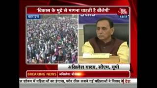getlinkyoutube.com-Not Interested In Knowing About Your Donkeys, Akhilesh Yadav Tells Gujarat CM