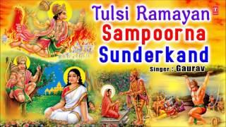 Tulsi Ramayan Sampoorna Sunder Kand By Gaurav I Art Track