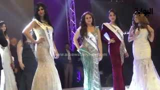 getlinkyoutube.com-لحظة إعلان اسم ملكة جمال العرب لعام 2015