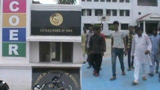 Roorkee: कॉलेज ऑफ इंजीनियरिंग में एक कर्मचारी के छत से गिरने से मचा हड़कंप, परिजनों ने जताई हत्या की आशंका