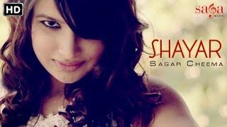 Sagar Cheema - Shayar - Official Musical Teaser | New Punjabi Songs 2014 width=