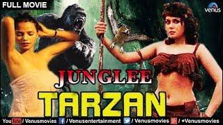 Junglee Tarzan Full Movie | Hindi Movies Full Movies | Hindi Movies | Latest Bollywood Full Movies width=