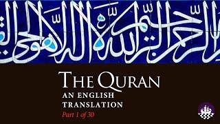 Juz 1, The Quran: An English Translation, Part 1 of 30 width=