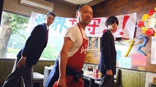 getlinkyoutube.com-挿入歌「LOVE ME TENGA」PV - 映画 みんな!エスパーだよ!
