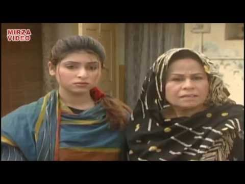Je O Bhatti  - Full Pothwari Drama