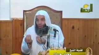 getlinkyoutube.com-علامات حب الله للعبد -- الشيخ محمد حسان