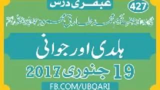 getlinkyoutube.com-19 January 2017 Haldi aur Jawani Hakeem Tariq Mehmood