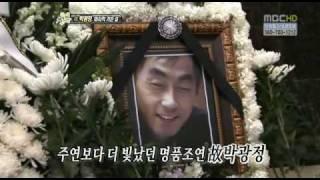 getlinkyoutube.com-Park Kwang Jung 박광정 (1962-2008)