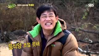 getlinkyoutube.com-박세리대저택공개