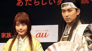getlinkyoutube.com-まるで結婚会見?有村架純、松田翔太と家族に… 「au新CM発表会」2 #Kasumi Arimura #Shota Matsuda