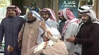 getlinkyoutube.com-علام القلب يا سالم علامه - العم أبو سيف | #زد_رصيدك88