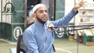 getlinkyoutube.com-درس الشيخ : محمود الحسنات في مسجد الأبرار ليلة 27 رمضان 2016