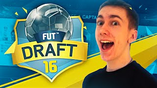 getlinkyoutube.com-THE NEW GAME MODE! | FIFA 16 FIRST DRAFT GAME