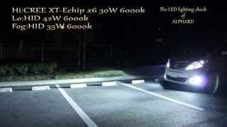 getlinkyoutube.com-TOYOTA ALPHARD CREE LED 30W lighting check トヨタ アルファード 1/2